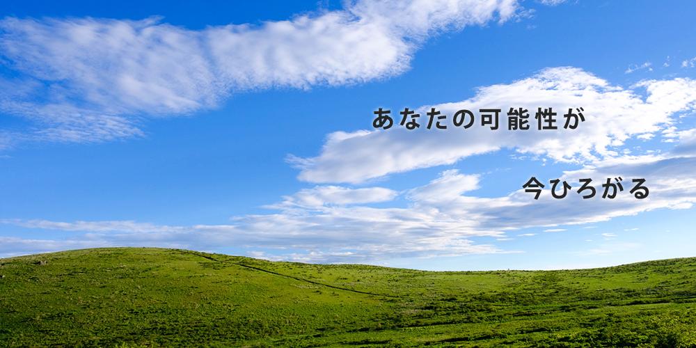 代表取締役社長 恒川純次